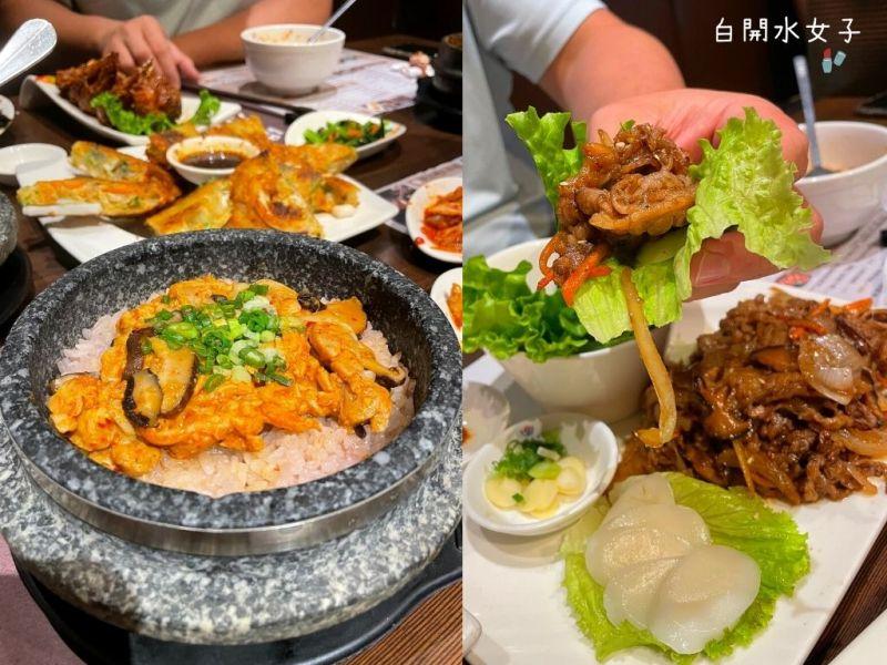 吃不膩的韓式豆腐鍋,2021 涓豆腐菜單推薦,桃園華泰名品城,註冊會員送「炸豆腐」乙份
